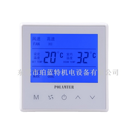 珀蓝特PL-05触摸屏温控器