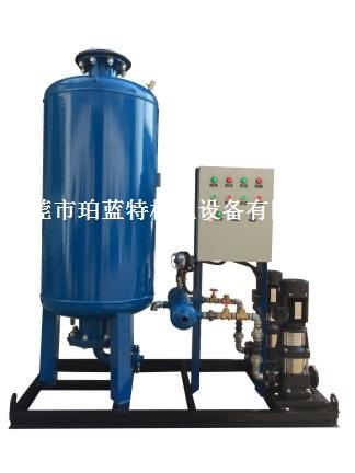 珀蓝特智能型定压、补水、排气装置