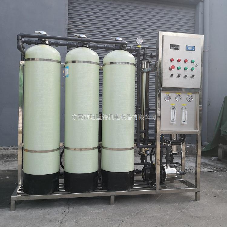 全自动反渗透纯水系统设计方案
