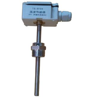 珀蓝特水管式温度传感器