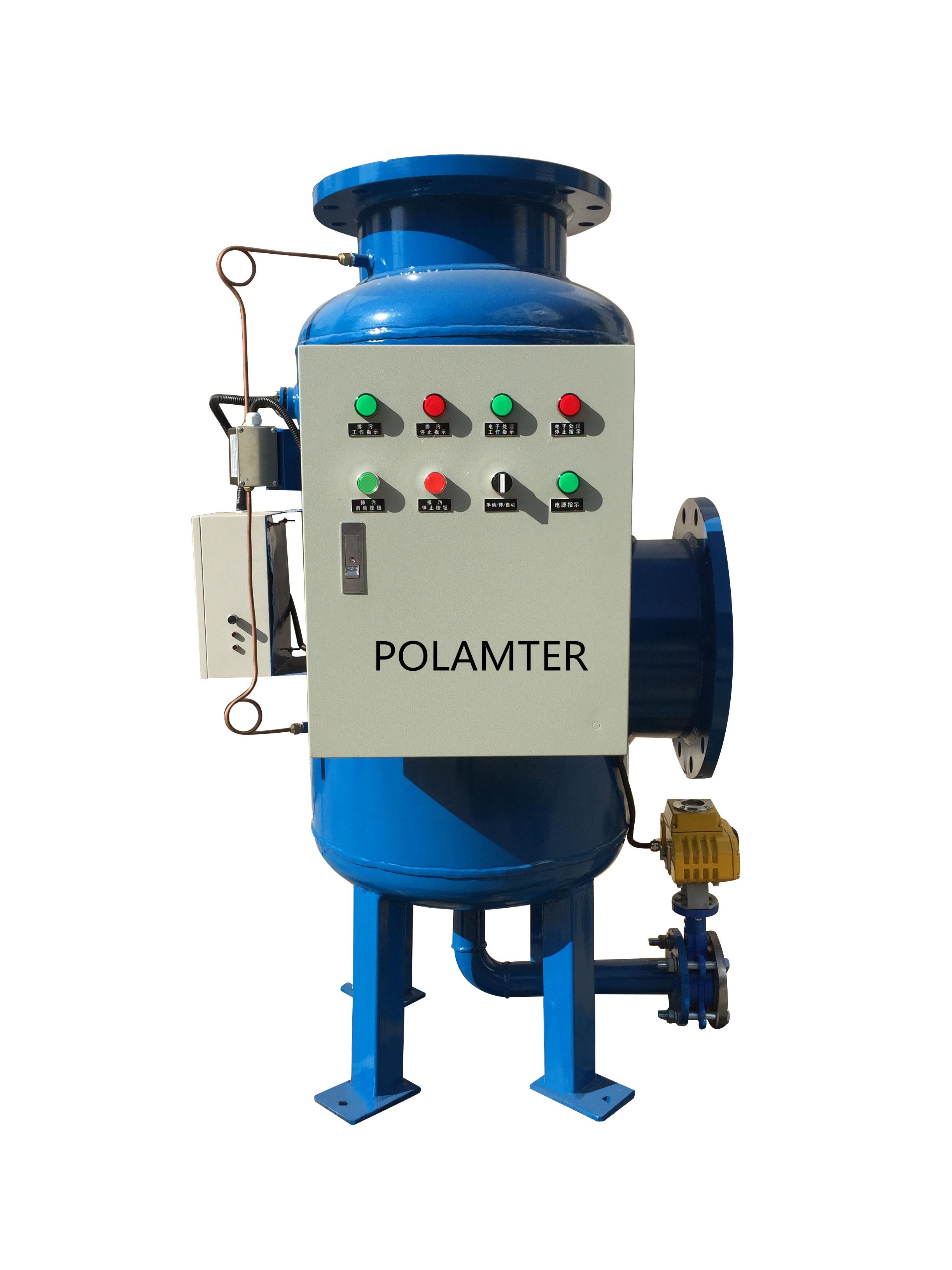 珀蓝特多项全程综合水处理器