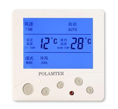 直流无刷电机风机盘管温控器