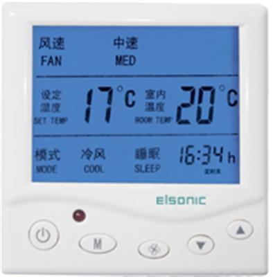 亿林AC808空调温控器