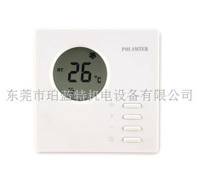 珀蓝特PL-01液晶温控器