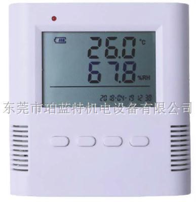 HG-01系列温湿度记录仪