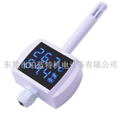 室内式电压型温湿变送器0-5V