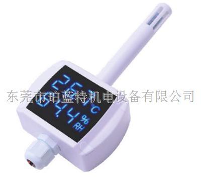 室内型电流型温湿变送器