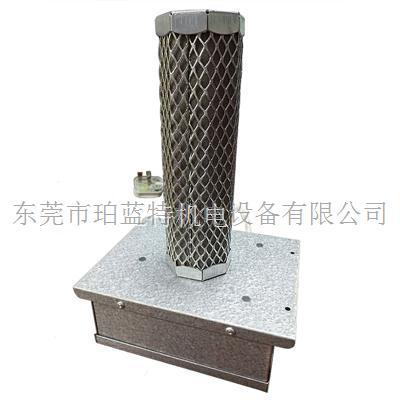 珀蓝特光氢离子空气消毒净化器