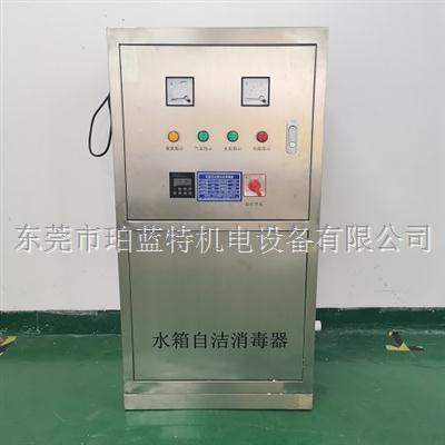 珀蓝特水箱自洁消毒器(外置型)