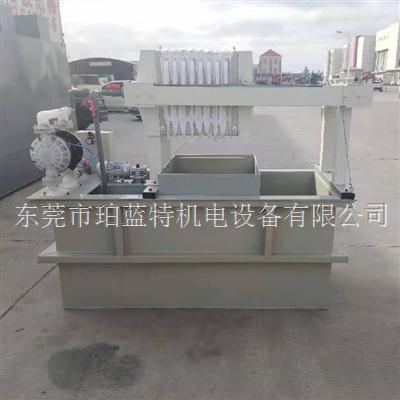 油墨一体化污水处理设备