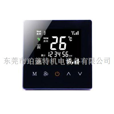 lora联网型温控器