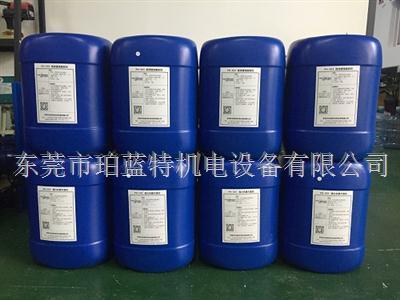 珀蓝特PH-530酸洗缓蚀剂